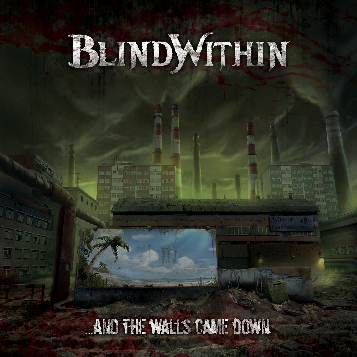 BlindWithin_CD_Covers_01